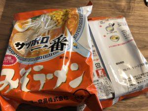 豆乳味噌らーめんの材料となるインスタントラーメン(みそ)